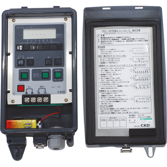 三栄水栓[SANEI]【EC10-590】自動散水コントローラー[新品]