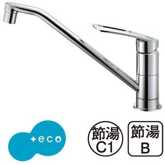 三栄水栓[SANEI]【K8712E2TJV-13】シングルワンホール混合栓[新品]