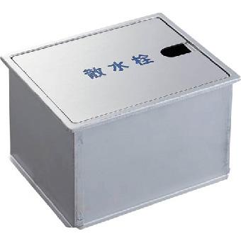 三栄水栓[SANEI]【R8121】散水栓ボックス(床面用)[新品]