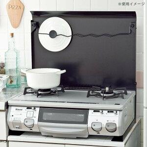 池永鉄工 システムキッチン テーブルコンロ用 コンロカバー IK-10B 60cm ブラック