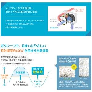 ダイキン工業 DAIKIN 住まい向け除湿乾燥機 カライエ JKT10VS W ホワイトH9E2IDYW