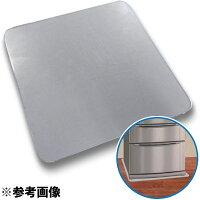 日晴金属 床のキズや凹み防止に 冷蔵庫キズ防止マットLLサイズ ~700Lクラス 2枚入り/箱 FC-KB-LL