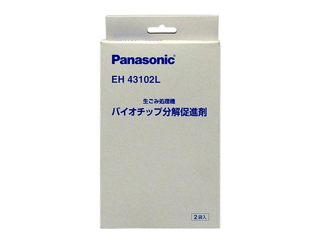 パナソニック 生ごみ処理機 当店は最高な サービスを提供します 安定剤 肥料 純正 Panasonic バイオチップ分解促進剤 生ごみイーター 新作通販 EH43102L