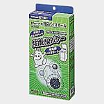 パナソニック 生ごみ処理機 安定剤 肥料 純正 爆安 TK40102 脱臭バイオボール 格安 価格でご提供いたします Panasonic 2袋入り