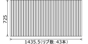 パナソニック 風呂フタ(長辺1435.5ミリ×短辺725ミリ:巻きフタ:長方形:切り欠きなし) 【RL91067C】 [納期2~4週間] [新品]