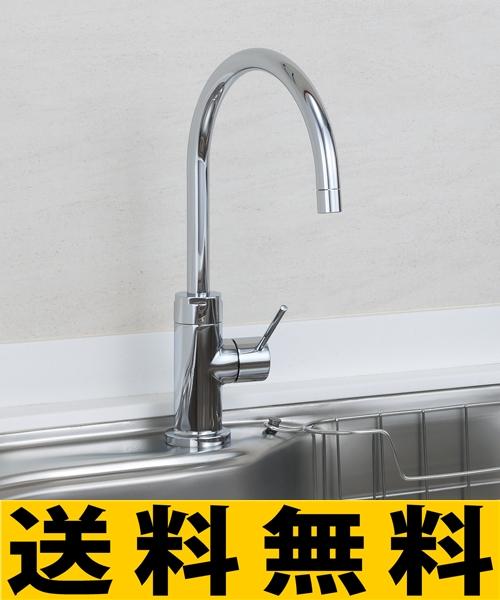 キッツマイクロフィルター 浄水器 【OSS-G4】 Ⅱ形 アンダーシンク 洗練されたシンプルなボディライン 浄水器>家庭用オアシックス [新品]