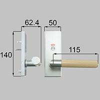 LIXIL リクシル トステム ウッドグリップDタイプ(表示錠)【商品コード:MZTJWDH51 内容物:把手セット(内・外)×1 金属部:ファインシルバー、木部:ジェラータ 】[新品]