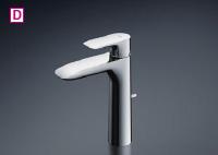 TOTO シングル混合水栓〈台付き9穴〉 GAシリーズ 台付シングル混合水栓【TLG04306J】 [新品]