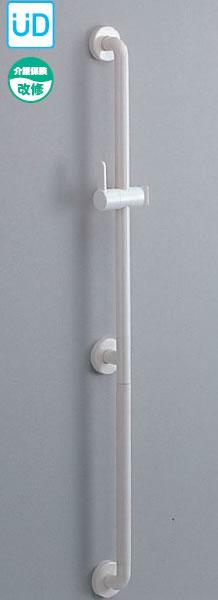 TOTO 浴室用水栓金具【TS135GY12N#SC1】(ハンガー部:右) シャワー周辺器具 インテリア・バー セーフティタイプ 長さ1200mm[新品]