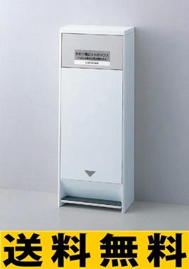 TOTO おむつ用ダストボックス【YKA30】【YKA30】[新品]