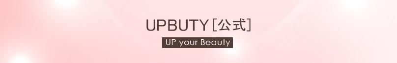 UPBUTY 楽天市場店:美容器ブランド「UPBUTY」&「SVK」の楽天市場公式ショップ