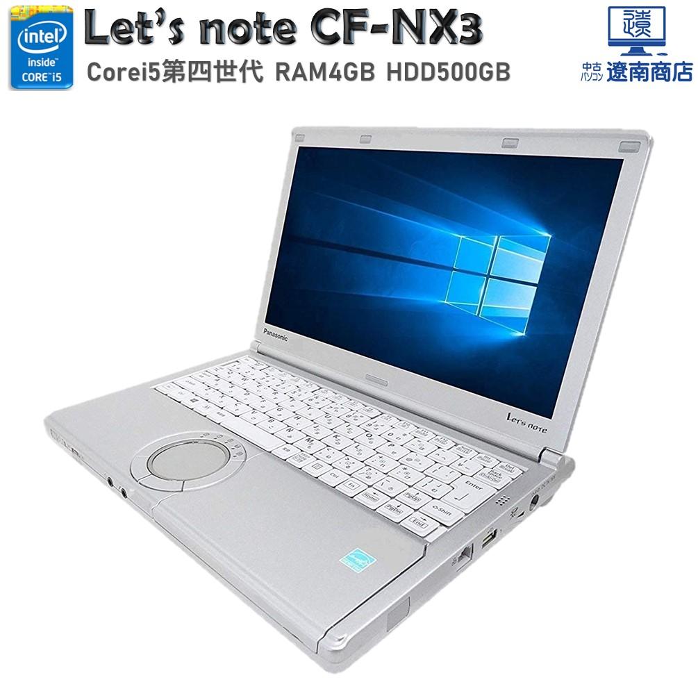 Microsoft Office 2019搭載 Panasonic Let's note CF-NX3 メモリ4GB HDD500GB 高性能CPU Core i5 第四世代 新品SSD換装可能 120GB 240GB 480GB 960GB HDMI Windows 10 Pro 64bit 無線LAN搭載