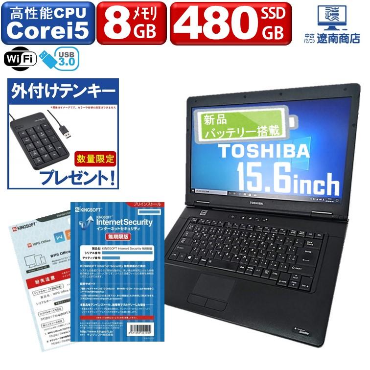 450G2,HP,DVD,メモリ4GB,新品,SS120GB