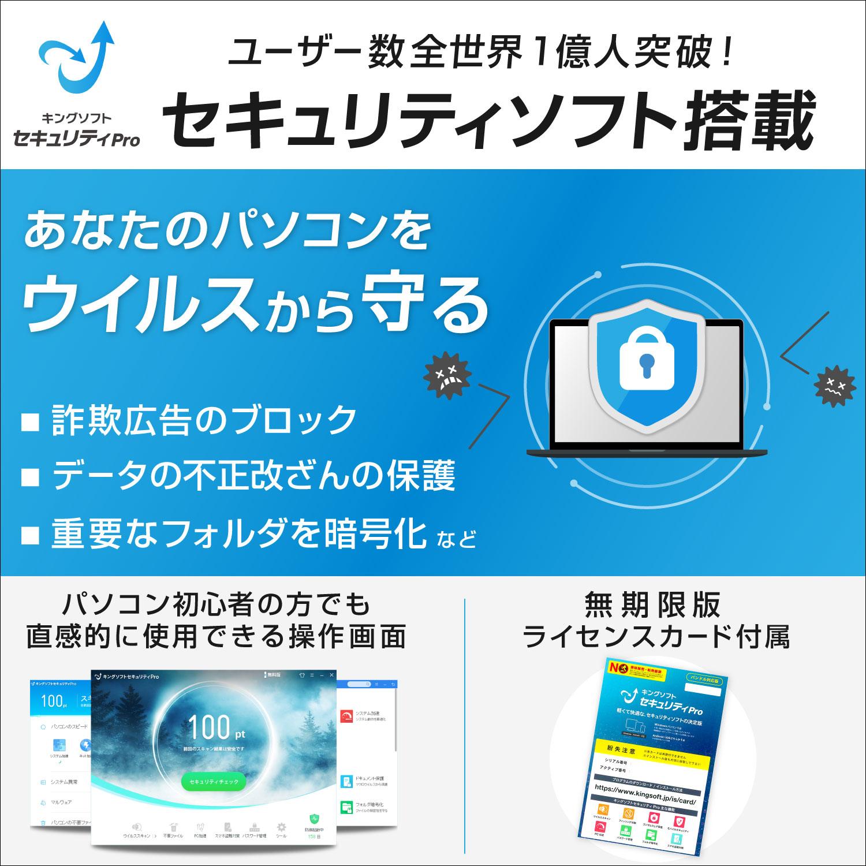 【月間MVP!春の新生活応援セール第2弾!28日16時~】Kingsoft Internet Security インタネット セキュリティソフト 単品の購入をご遠慮ください 中古パソコン