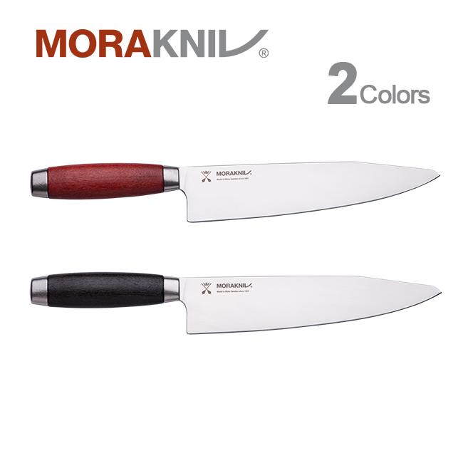 Morakniv Chef's Knife Classic 1891モーラナイフ シェフナイフ クラシック 1891【正規品】