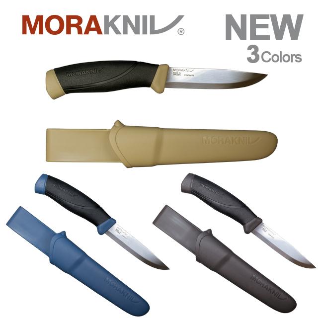 Morakniv Companion モーラナイフ セール特価品 即納最大半額 正規品 コンパニオン