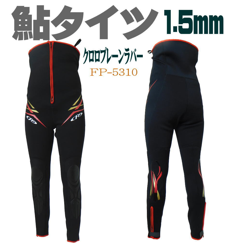 鮎タイツ ブラック FIELDX-TREAMER LO FX-668