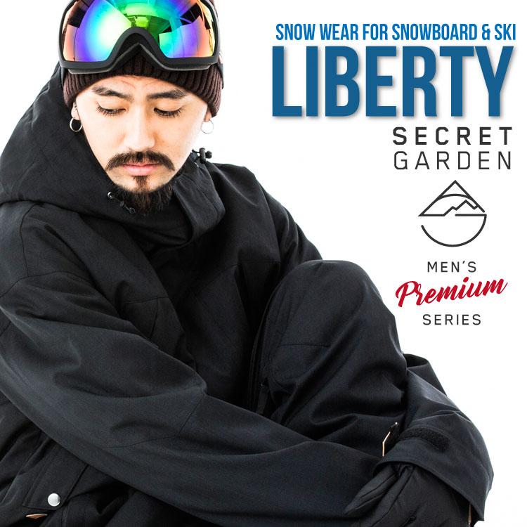 スノーボードウェア スキーウェア メンズ 2018-2019 SECRET GARDEN/LIBERTY 上下セット スノーボード スキー対応 スノボ スノボー ウェアー ウエア ストレッチ 19ウェアー