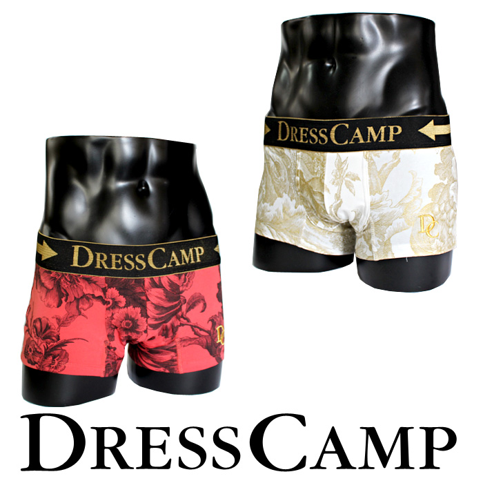 Gift Birthday Present Mail Order Of Fashion Older Brother DRESS CAMP Dress Camping Banana Boxer Underwear Man