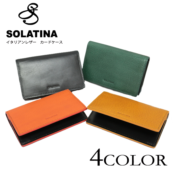 Upper gate rakuten global market solatina soracina business solatina soracina business card put italian cowhide sw 60036 leather card case wallet size leather back bags ladies cards put the mens commuter leather colourmoves