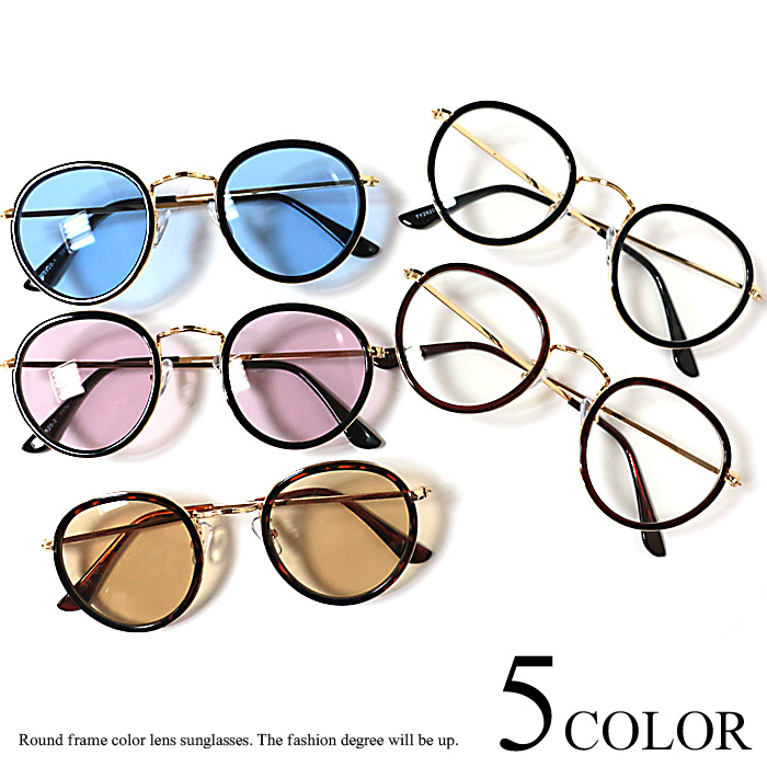 5bffb6848863 Sunglasses trendy in this season which put a color lens in the frame of the  round shape. One article that the which sunglasses are weak in is easy to  ...