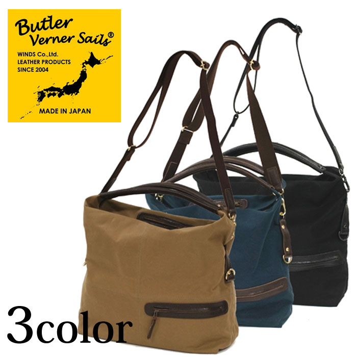 The Item Of Butlerverner Sails Ing A Style Ranging From Casual Clothes To Traditional Fashion Has Favorable Reception In Much Retail S Including