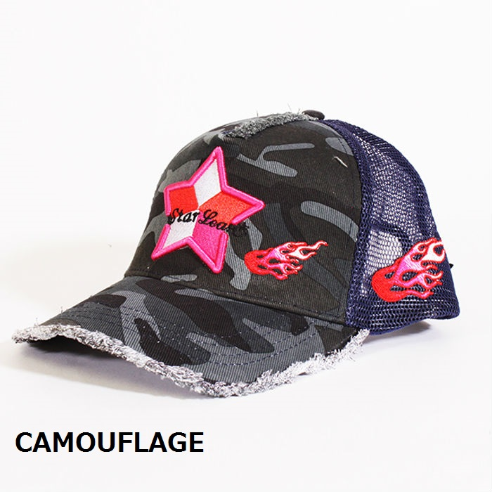 A cap of the star re-unoriginal who designed a fringe on the tip and the  top of the saliva to a basic mesh cap. 5 parts models characterized by  embroidery ... 40db638ff8f