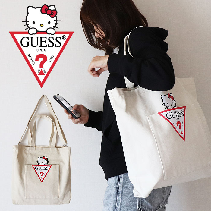 4174123a2785 It releases a capsule collection with GUESS and character