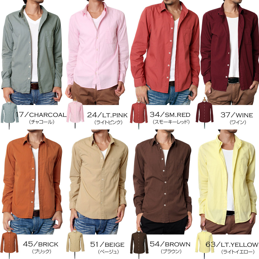 Outdoor And Street Upplus After Dye Clean Broadcast Shirt 18 Color