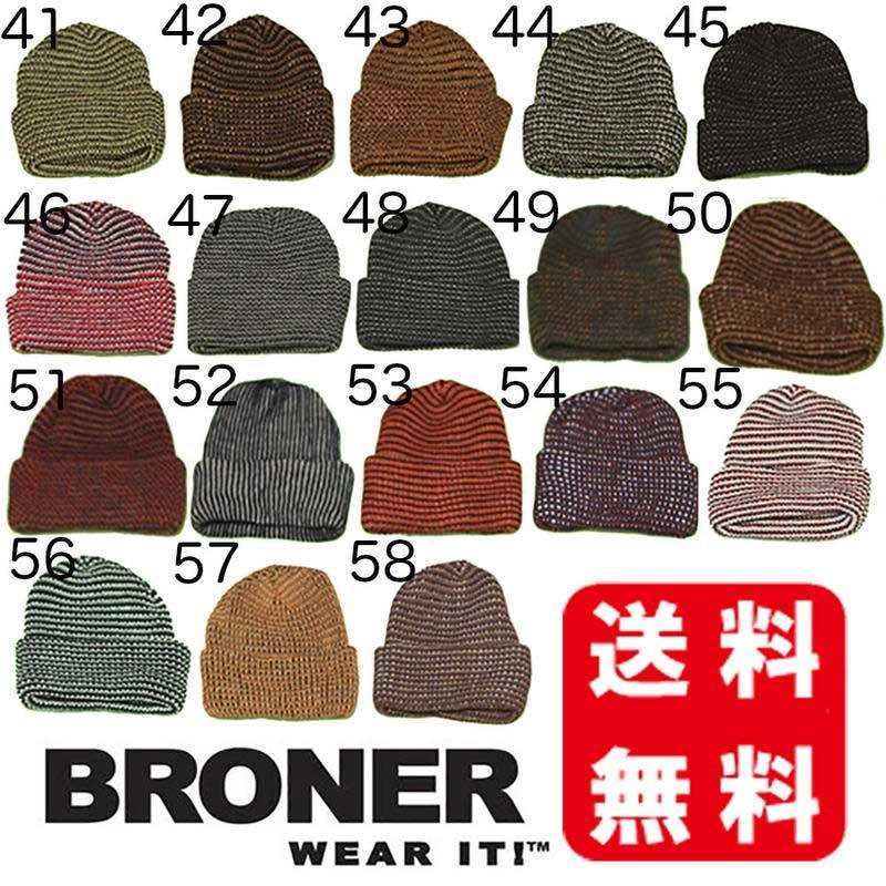 Rakuten lows challenge during ☆ Acryl watch caps Vinny BRONER 76 colors MADE  IN U.S.A KNITCAP knit Cap colorful gray pattern men s women s unisex  outdoor ... 9c1d5c0ec