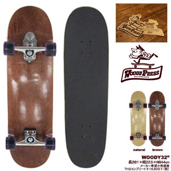 【WOODY PRESS/ウッディープレス】32インチ(81cm)スラスター2/スウィングシステム スケートボード クルージングボード グラビティ GO SKATE /