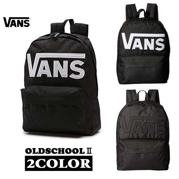 vans back pack