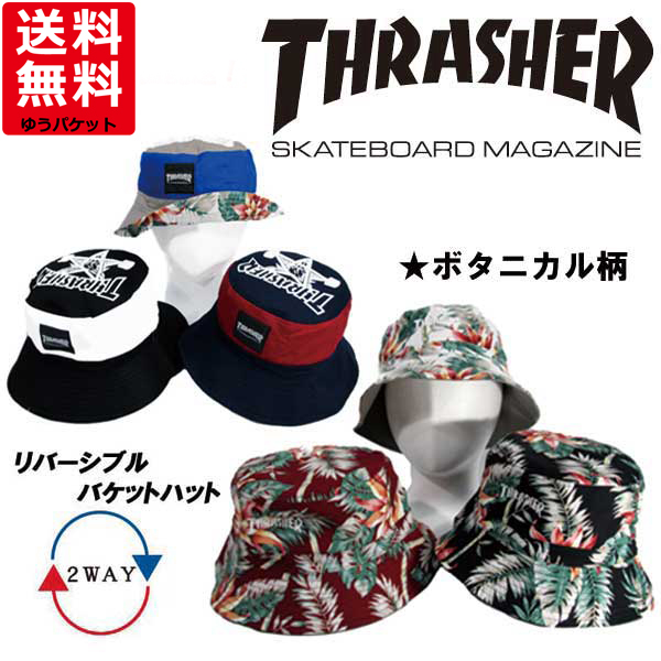 7dd075804bc THRASHER   slasher reversible hat logo embroidery botanical pattern and  floral print bucket Hat men s ladies Street casual skater