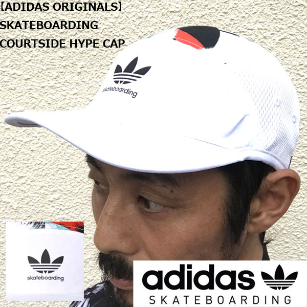 wholesale dealer 4afde c37f1 Adidas ORIGINALS THRASHER CHAIN SNAPBACK CAP Adidas cap snap back mens  women Hat I98W5039 AN7697 AN9070