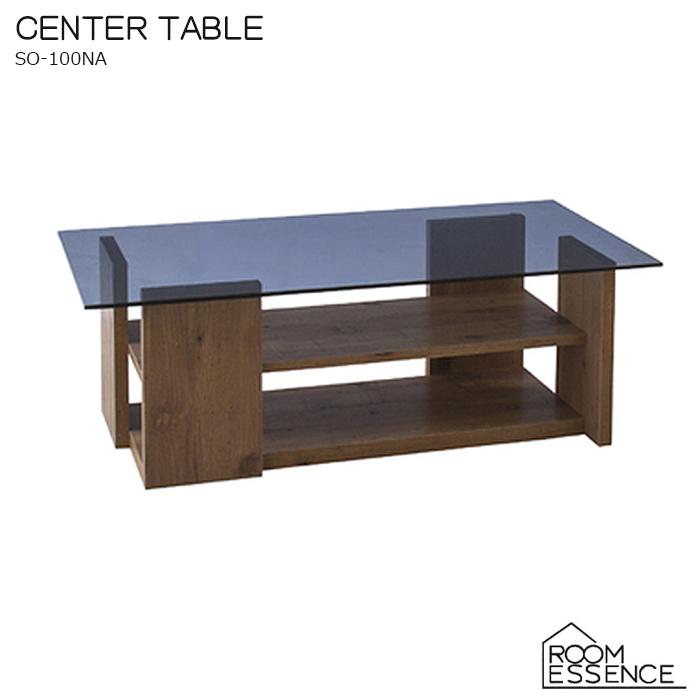 センターテーブル 木製 組立式 ガラス天板ナチュラル/ホワイト/ブラウンガラストップテーブル SO-100 (東谷)★送料無料/代引き・後払い不可★