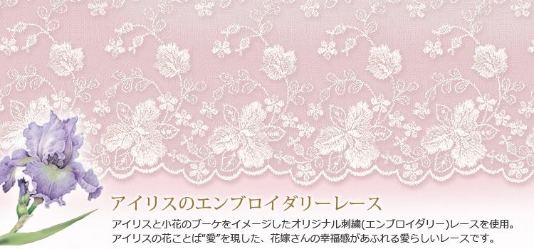 d06af6883a6f4 楽天市場 最高級・刺繍(エンブロイダリー)レースブライダルインナー ...
