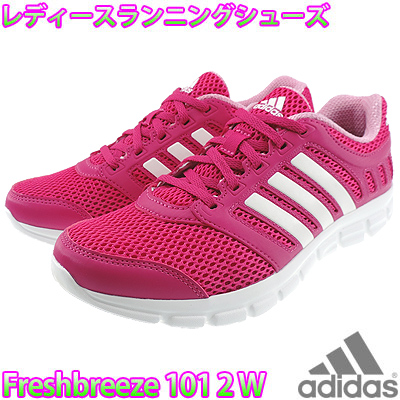 adidas FRESHBREEZE 101 2 W women's running shoes fresh breeze shoes adidas  AF5344.