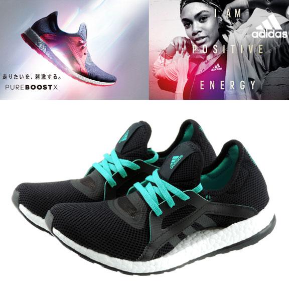 阿迪達斯純提振阿迪達斯純最好-x 女性跑步鞋阿迪達斯 AQ6681