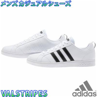 adidas neo japan   Acquisto   boss
