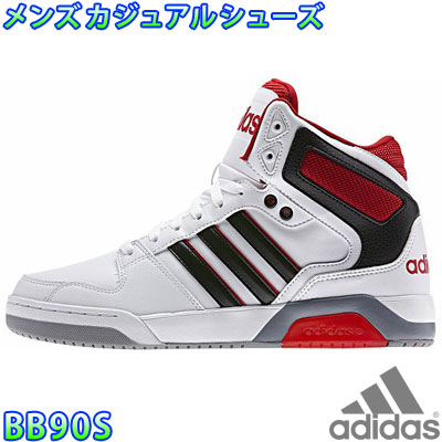 adidas basketball shoes retro Sale,up