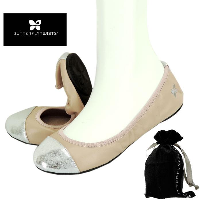 蝴蝶扭擺BUTTERFLY TWISTS凱特折疊鞋KATE裸體銀子