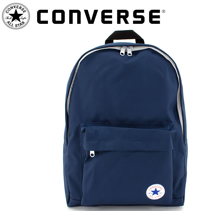 bag converse