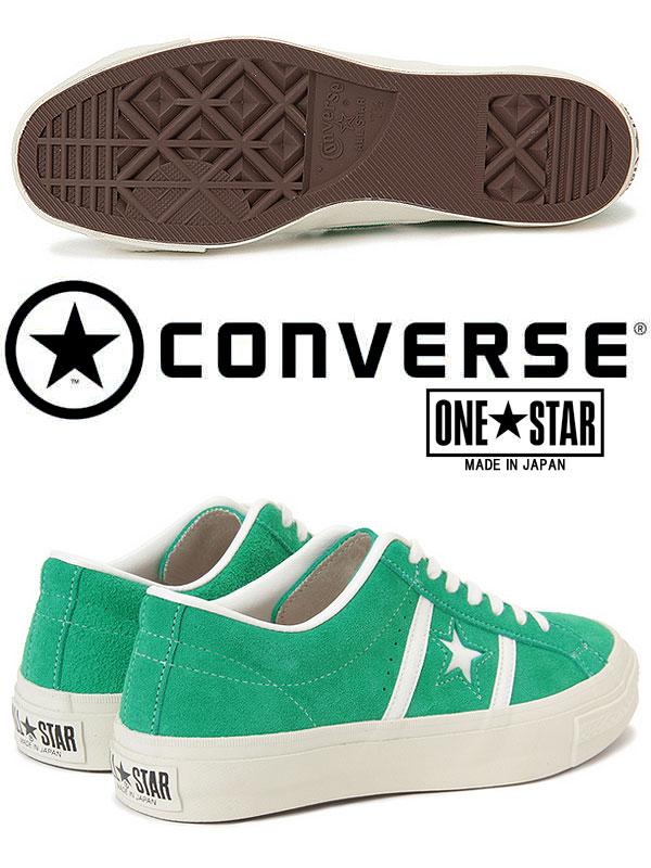 匡威反毛皮革明星&酒吧人運動鞋CONVERSE STAR&BARS J SUEDE