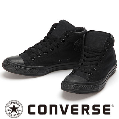 all black converse all star