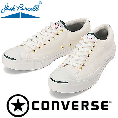 0c47feaa9652 Acquistare converse jack purcell rsc