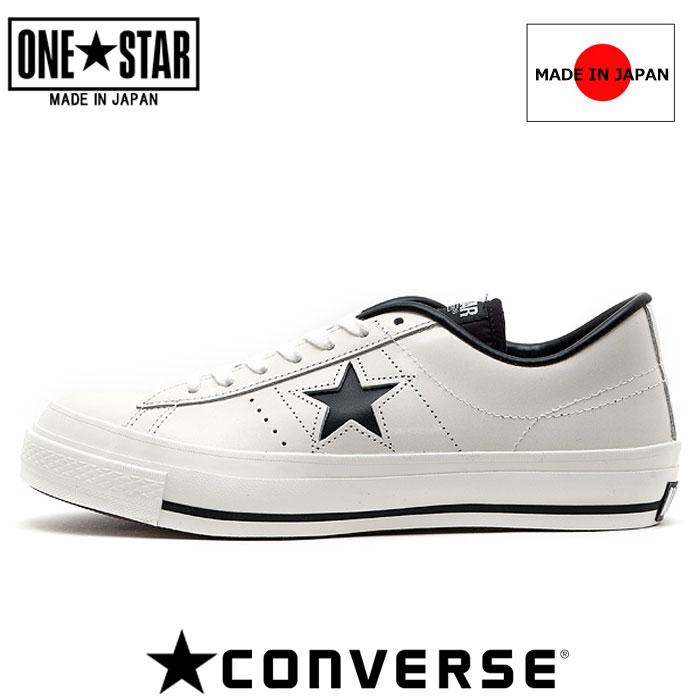 コンバース日本製シューズ ワンスターJ 本革スニーカー CONVERSE ONE STAR J MADE IN JAPAN 32346510