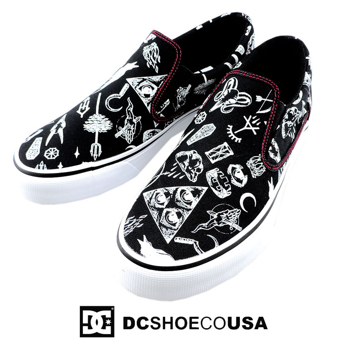 Trase Slip-On SP Skate Shoe