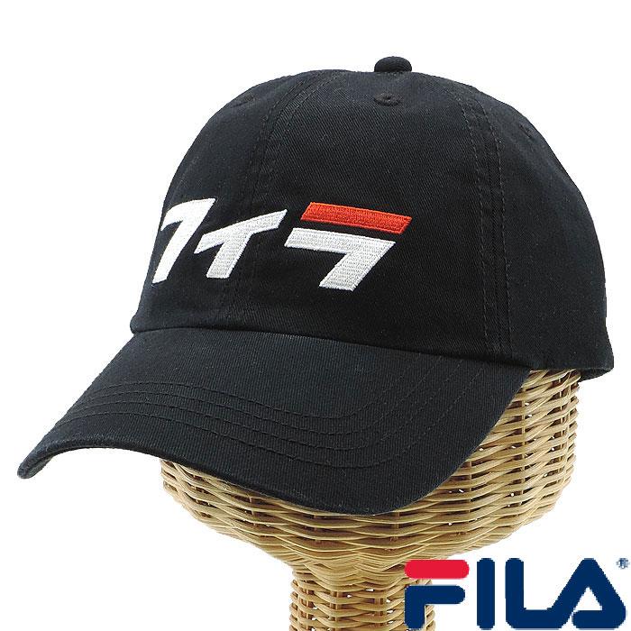 FILA蓋子片假名刺綉Fila帽子人分歧D 167 113701
