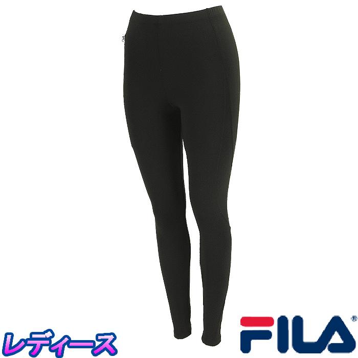 f73577abd568b upsports: Fila women's leggings 445-407 Innerwear Jersey FILA ...