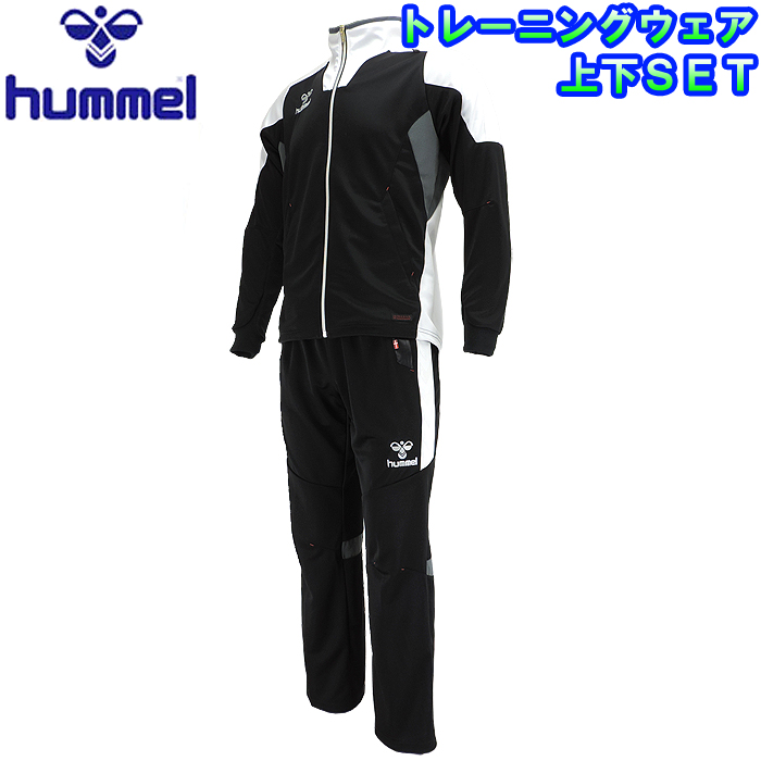 ヒュンメル トレーニングウエア上下セット ジャージ UTウォームアップ上下セット hummel HAT2070&HAT3070